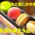 【パリのお土産おすすめお菓子5選!】可愛いチョコやクッキーなど☆